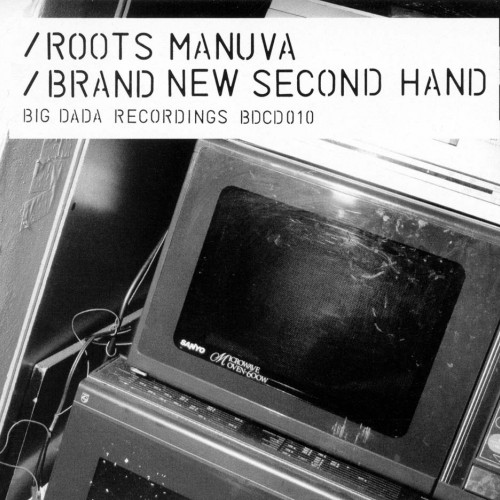 Brand New Second Hand -