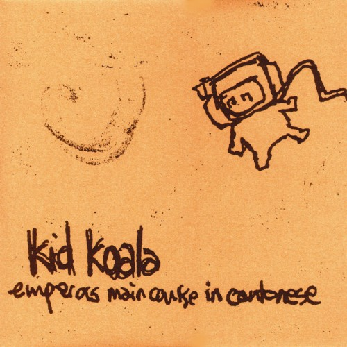 Emperor's Main Course - Kid Koala